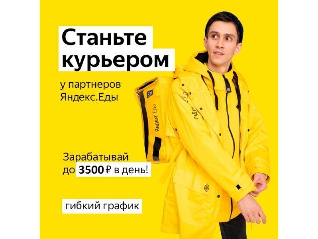 Сборщик-курьер/ Курьер/ Водитель-курьер