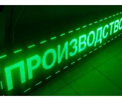 Зеленая led бегущая строка для улицы